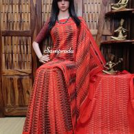 Balamani - Ikkat Cotton Saree without Blouse