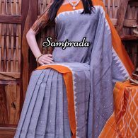 Baruna - Ikkat Cotton Saree without Blouse