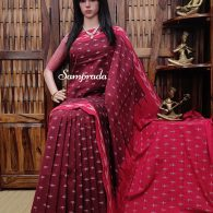 Bhaagya - Ikkat Cotton Saree without Blouse