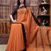 Induma - Jamdani Cotton Saree