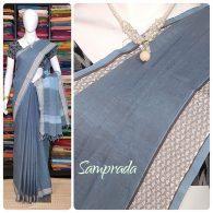 Jaamini - Jamdani Cotton Saree