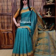 Aaryana - Kanchi Cotton Saree