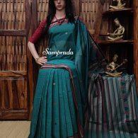 Achala - Kanchi Cotton Saree