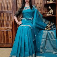Amanyatha - Kanchi Cotton Saree