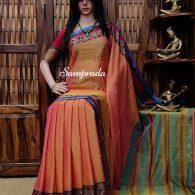 Mudrika - Mercerized Pearl Cotton Saree