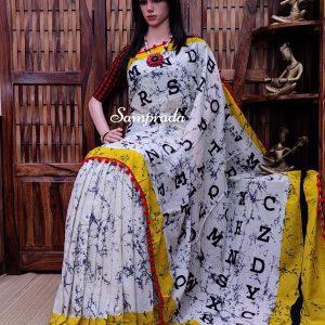 Nihira - Mulmul Cotton Saree