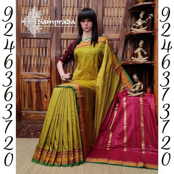 Naadatarangini - Narayanpet Silk Saree