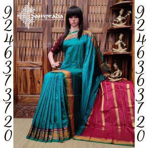 Naadharanjani - Narayanpet Silk Saree