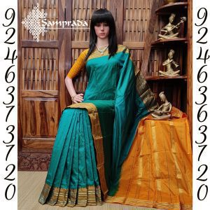 Naalinakanthi - Narayanpet Silk Saree