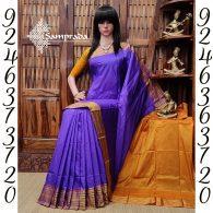 Nadavalli - Narayanpet Silk Saree