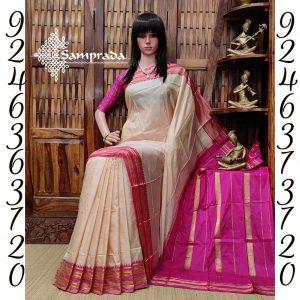 Nagavalli - Narayanpet Silk Saree