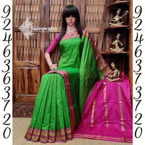 Naimisha - Narayanpet Silk Saree