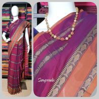 Nayaki - Mercerized Pearl Cotton Saree