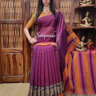 Tungabhadra - Pearl Cotton Saree