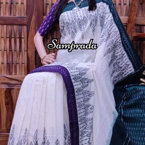 Poornima - Ikkat Cotton Saree