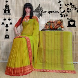 Sadhana - South Cotton Saree