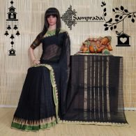 Sajani - South Cotton Saree