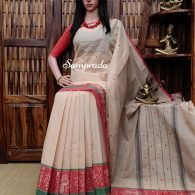 Samprathiksha - South Cotton Saree