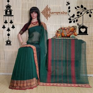 Samridha - South Cotton Saree