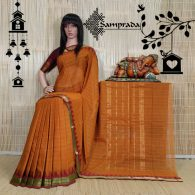 Samudaya - South Cotton Saree
