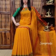 Santoor - South Cotton Saree