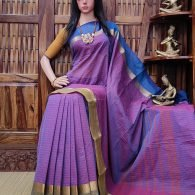 Sariga - South Cotton Saree