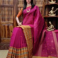 Sarvashree - South Cotton Saree