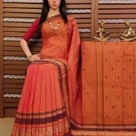 Shreekanti - South Cotton Saree