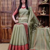 Shubratha - South Cotton Saree