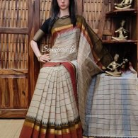Shyamakalyani - South Cotton Saree