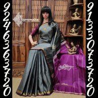 Sreelatha - Venkatagiri Silk Saree