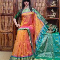 Babhri - Narayanpet Silk Saree