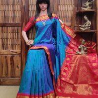 Badriya - Narayanpet Silk Saree